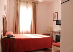 唐宝拉酒店 - 科尔多瓦 - 睡房