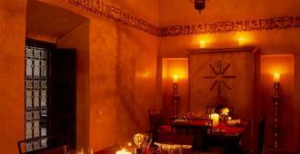 无忧宫收藏达勒斯萨拉姆莱斯西格格勒斯酒店 - 马拉喀什 - 餐馆
