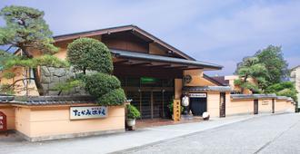 高见酒店 - 东伊豆町 - 建筑
