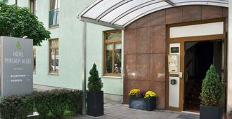 金叶美居阿利霍夫酒店 - 慕尼黑 - 建筑