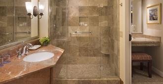 蒙特利广场酒店及水疗中心 - 蒙特雷 - 浴室