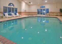 哥伦比亚丽怡酒店 - 哥伦比亚 - 游泳池