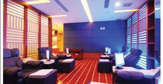 广州远洋宾馆 - 广州 - 休息厅