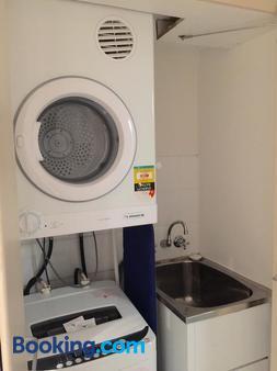 凯恩斯精品公寓酒店 - 凯恩斯 - 洗衣设备