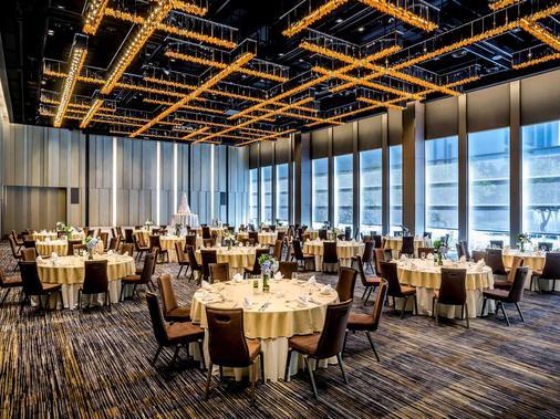铂尔曼曼谷皇权酒店 - 曼谷 - 宴会厅