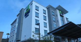 圣地亚哥智选假日酒店 - 米申谷 - 圣地亚哥 - 建筑