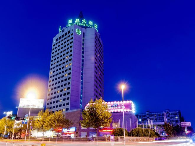 青岛丽晶大酒店 - 青岛 - 建筑