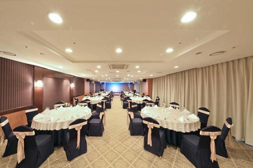 济州岛海洋套房酒店 - 济州 - 宴会厅