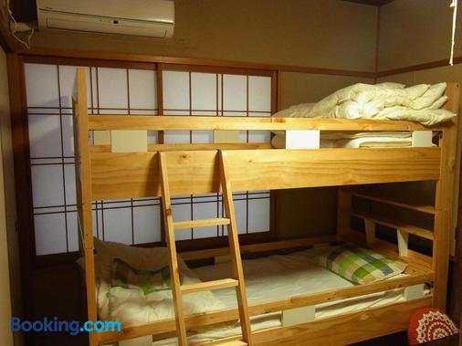 白滨旅馆 - 白滨町 - 睡房