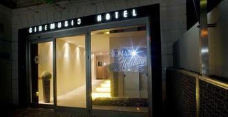 最佳西方影音酒店 - 罗马 - 建筑