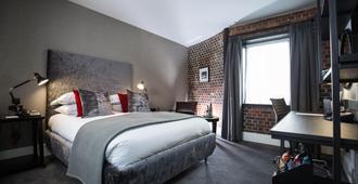 马尔马逊牛津酒店 - 牛津 - 客房设施
