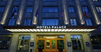 塔林宫殿酒店 - 塔林