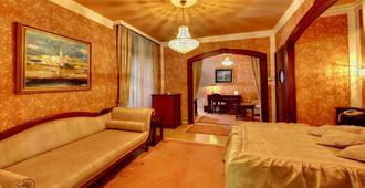 玛吉斯迪克酒店 - 贝尔格莱德 - 客厅