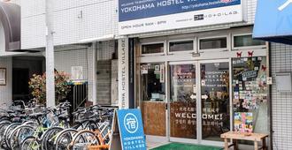 横滨旅馆村 林会馆 - 横滨 - 建筑
