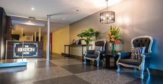 克肯顿酒店 - 悉尼 - 大厅