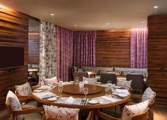 加尔各答诺富特酒店及公寓 - 加尔各答 - 餐馆