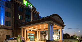 堪萨斯城机场智选假日套房酒店 - 堪萨斯城 - 建筑