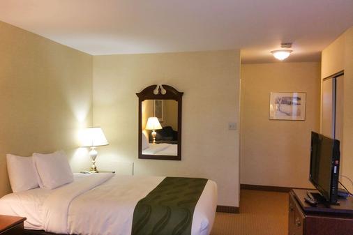舍布鲁克品质套房酒店 - 舍布魯克 - 睡房