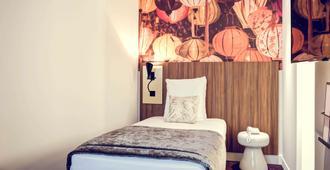 里昂共和广场美居酒店 - 里昂 - 睡房