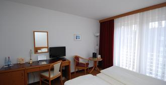杜塞尔多夫hk酒店 - 杜塞尔多夫 - 睡房
