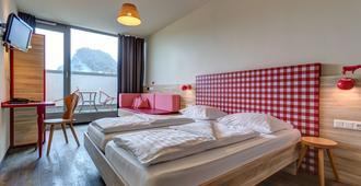 萨尔茨堡市中心梅宁阁酒店 - 萨尔茨堡 - 睡房