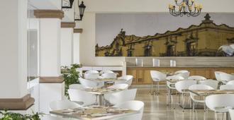 凯勒达罗假日旅馆 - 克雷塔罗 - 餐馆