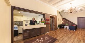 诺富姆杜塞尔多夫市格言酒店 - 杜塞尔多夫 - 柜台