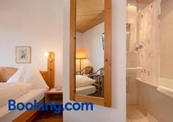 索南伯格酒店 - 格林德尔瓦尔德 - 睡房