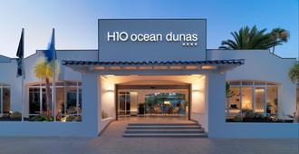 H10海洋杜纳斯酒店 - 仅限成人入住 - 科拉雷侯 - 建筑