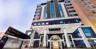 坎皮纳斯欧洲套房酒店 - 坎皮纳斯
