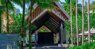 普吉岛双棕榈树酒店 - 邦涛海滩 - 柜台