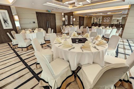 马哈阿江罗塔纳酒店公寓 - 阿布扎比 - 宴会厅
