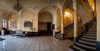 乔治酒店 - 利沃夫 - 大厅