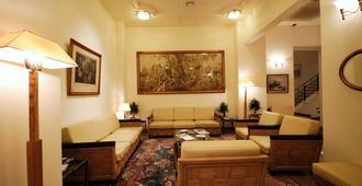布里斯托卡普希斯精品酒店 - 塞萨洛尼基 - 休息厅