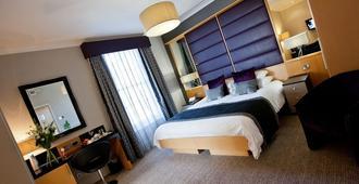 新諾森布里亞酒店 - 泰恩河畔纽卡斯尔