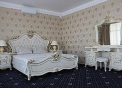 宫殿酒店 - 库斯塔奈 - 睡房