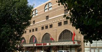 圣路易斯会议中心德鲁里套房酒店 - 圣路易斯 - 建筑