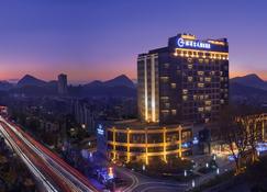 贵阳格兰云天国际酒店 - 贵阳 - 建筑