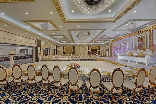 多哈伊兹丹酒店 - 多哈 - 宴会厅
