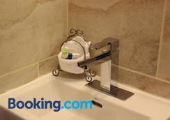 玛丽城市庄园别墅旅店 - 蒙特利尔 - 浴室