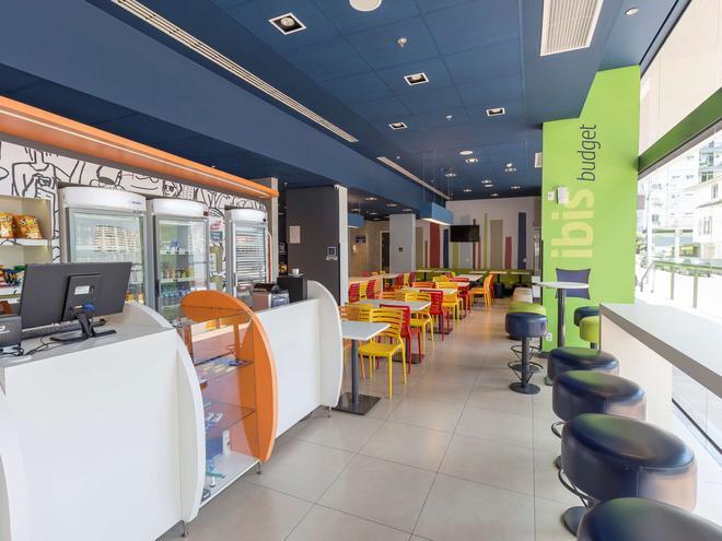 布卢梅瑙宜必思快捷酒店(2017 年 3 月开业) - 布卢梅瑙 - 餐馆