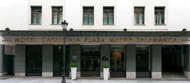 萨拉曼卡市长广场酒店 - 萨拉曼卡 - 建筑