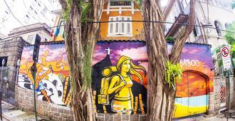 里约翠竹酒店 - 里约热内卢 - 户外景观