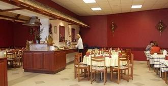 Benta - 布达佩斯 - 餐馆