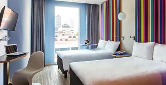 祖纳罗莎墨西哥风格宜必思酒店 - 墨西哥城 - 睡房
