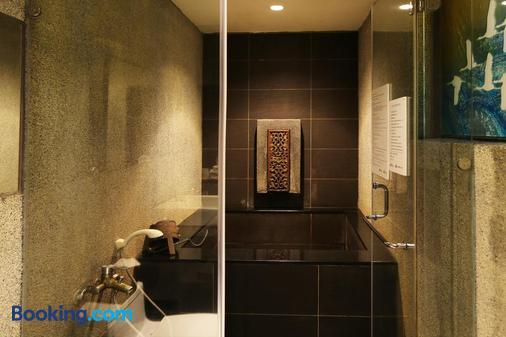 山乐温泉-山水温泉会馆 - 台北 - 浴室
