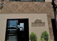博萨达家乐马尔宾馆 - 马拉戈日 - 建筑