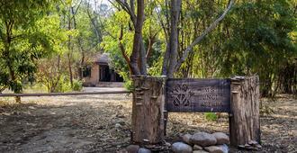 吉姆丛林度假屋酒店 - 拉姆讷格尔 - 户外景观