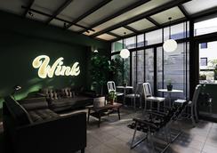韦克酒店 - 新加坡 - 休息厅