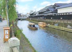 藏之街家庭旅馆 - 栃木市 - 户外景观